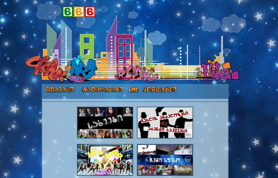 BBB TV